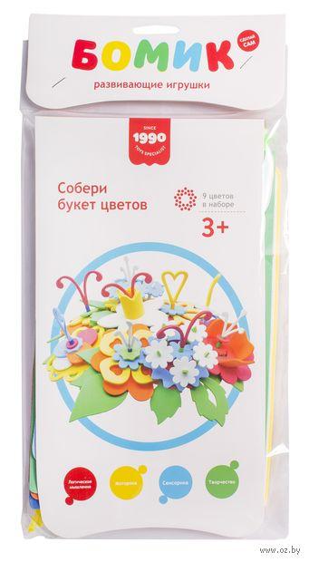 "Мягкий конструктор ""Собери букет цветов"" (9 цветков) — фото, картинка"