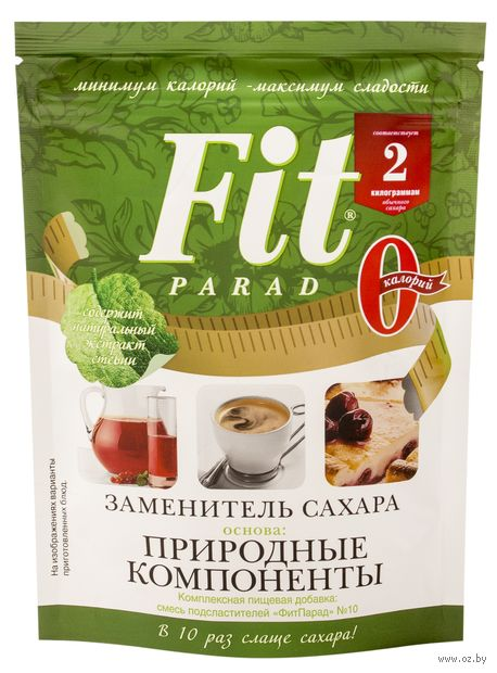 "Заменитель сахара ""Fit Parad. №10"" (200 г) — фото, картинка"
