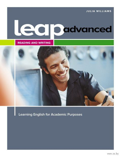 LEAP Advanced: Reading and Writing. Student Book with Companion Website  (+ закладка-календарь). Джулия Уильямс