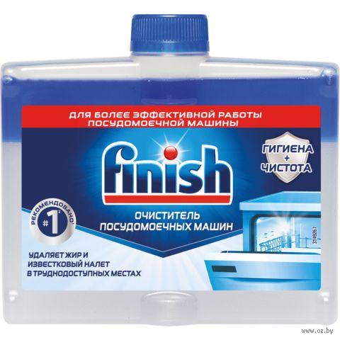 Очиститель для посудомоечных машин (250 мл)