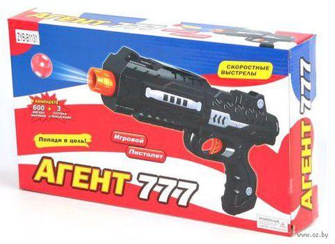 Пистолет с мягкими патронами