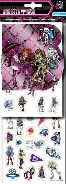 Monster High. Наклейки