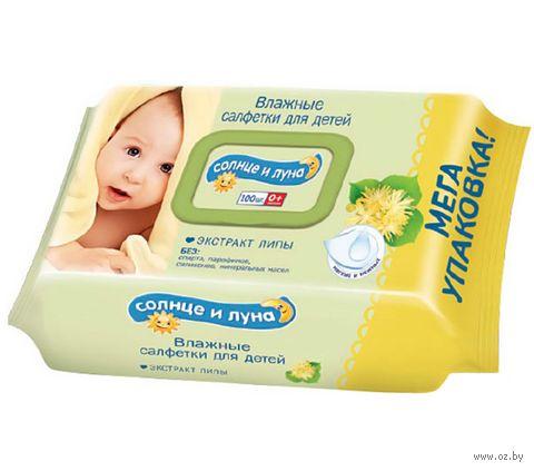 Влажные салфетки детские (100 шт.)