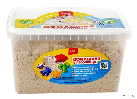 """Набор для лепки из песка """"Морской"""" (бежевый; 3 кг) — фото, картинка"""