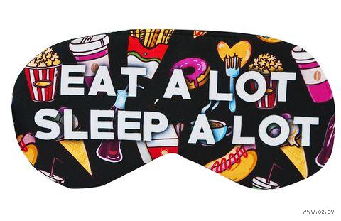 """Маска для сна """"Eat a lot"""" — фото, картинка"""