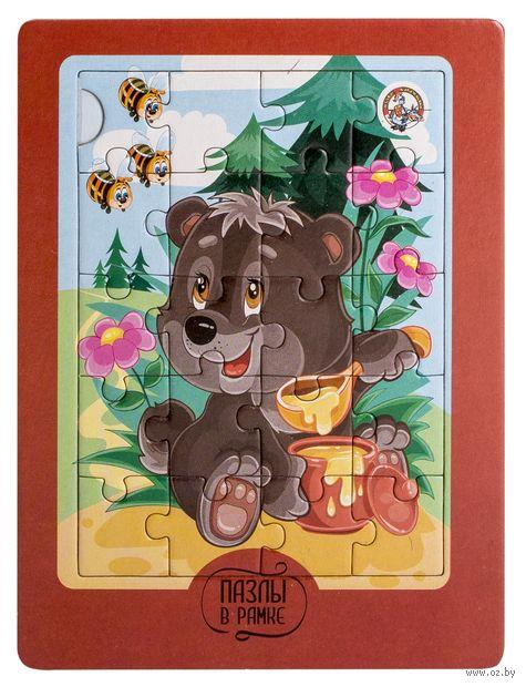 "Пазл-рамка ""Медвежонок"" (20 элементов) — фото, картинка"