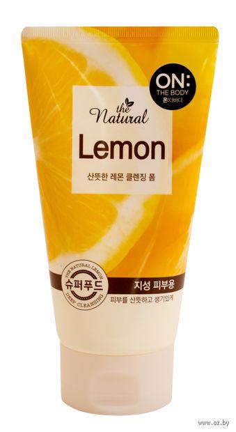 "Пенка для умывания ""Natural Lemon"" (120 мл) — фото, картинка"