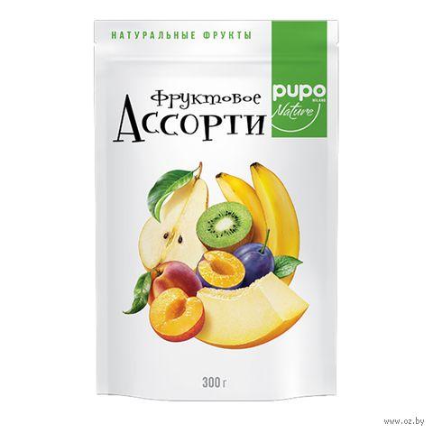 """Ассорти фруктовое """"Pupo"""" (300 г) — фото, картинка"""