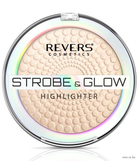 "Хайлайтер для лица ""Strobe and Glow"" тон: 3, champagne — фото, картинка"
