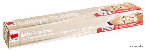 Бумага для выпекания (20 листов; 380х420 мм) — фото, картинка