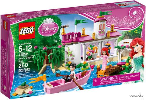 """LEGO Disney Princess """"Волшебный поцелуй Ариэль"""""""