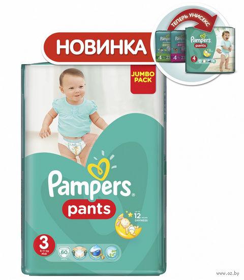 "Одноразовые трусики ""Pampers Pants Midi"" (6-11 кг, 60 шт)"
