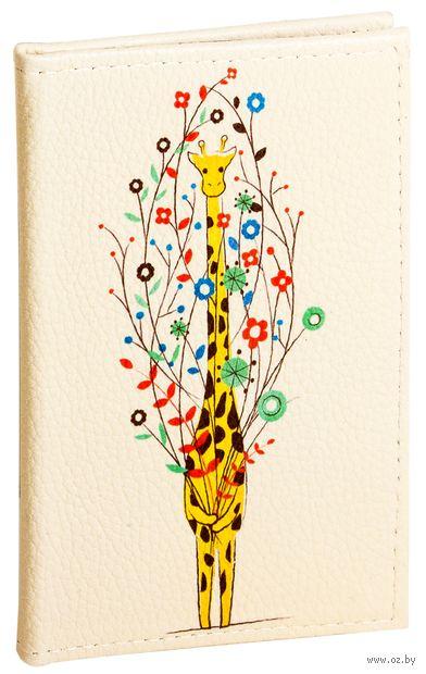 """Обложка на паспорт """"Жирафчик"""""""