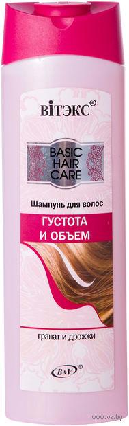 """Шампунь для волос """"Густота и объем"""" (470 мл)"""