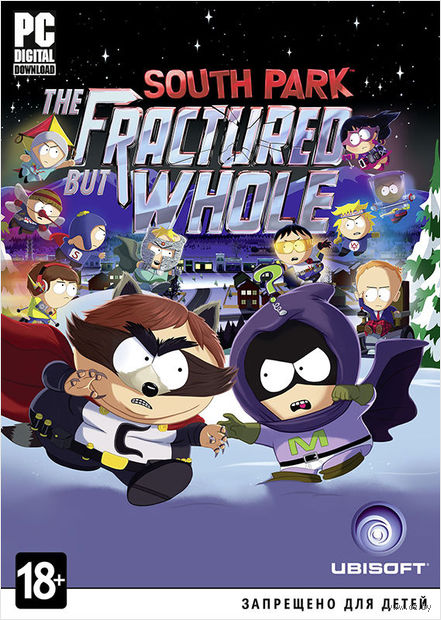 Цифровой ключ South Park: The Fractured but Whole