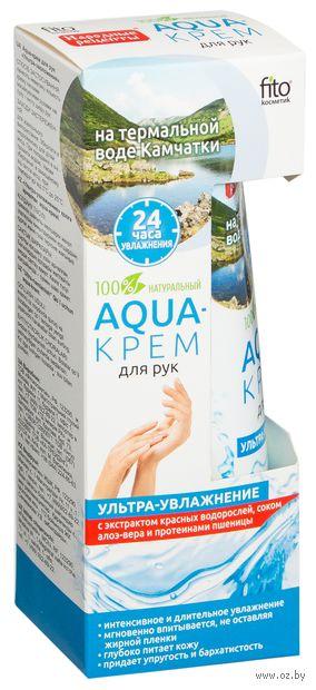 """Крем для рук """"Ультра-увлажнение с экстрактом красных водорослей"""" (45 мл) — фото, картинка"""