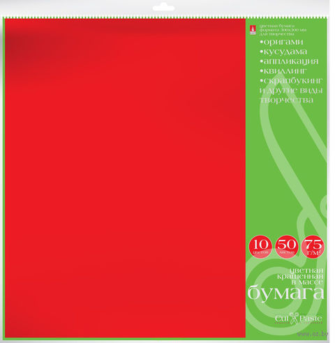 Бумага для оригами (30х30 см; 50 листов; 10 цветов) — фото, картинка