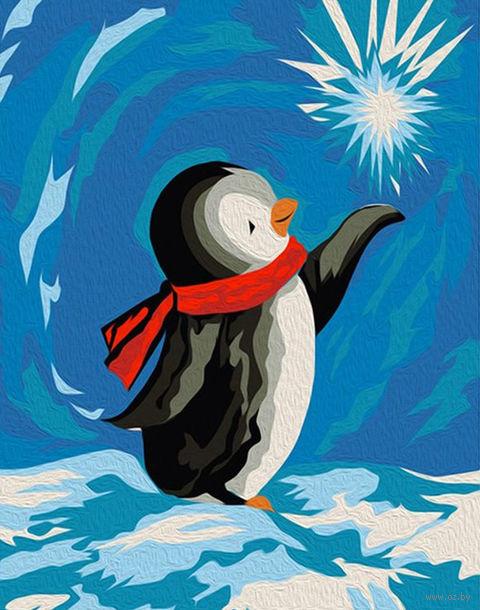 """Картина по номерам """"Пингвин"""" (165х130 мм) — фото, картинка"""