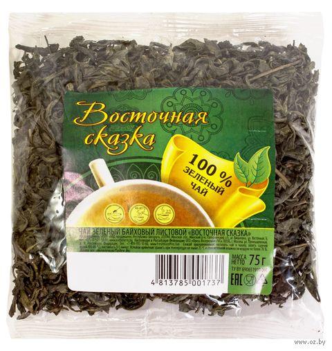 """Чай зеленый листовой """"Восточная сказка"""" (75 г) — фото, картинка"""