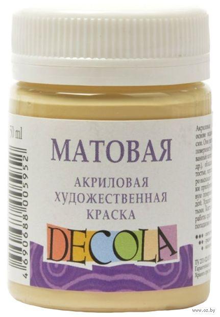 """Краска акриловая """"Decola. Matt"""" (телесная; 50 мл) — фото, картинка"""