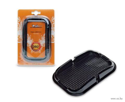 Коврик-липучка для мобильных устройств (100х150х30 мм; чёрный; арт. ASM-BP-04) — фото, картинка