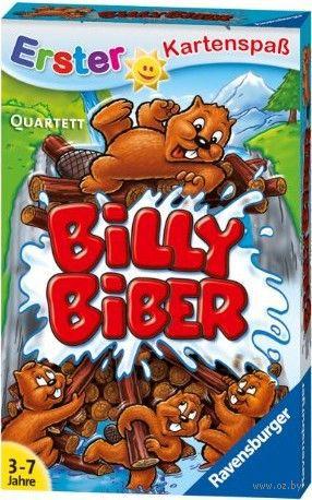 Бобер Билли (мини) — фото, картинка