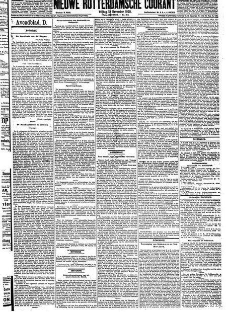 """Пленка-оверлей """"Газета"""" (210х300 мм)"""