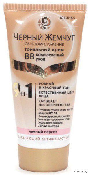 """Тональный крем для лица """"Увлажняющий антивозрастной"""" (тон: F204; 50 мл)"""