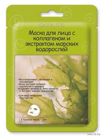 Маска для лица с коллагеном и экстрактом морских водорослей (23 мл)