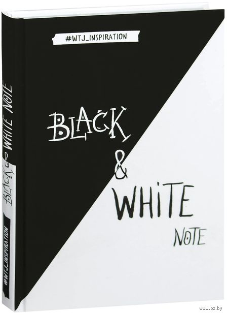 """Блокнот с черными и белоснежными страницами """"Black&White Note"""" (А5) — фото, картинка"""