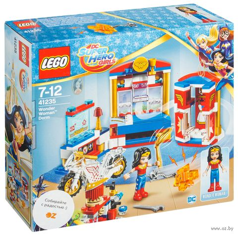 "LEGO DC Super Hero Girls ""Дом Чудо-женщины"" — фото, картинка"