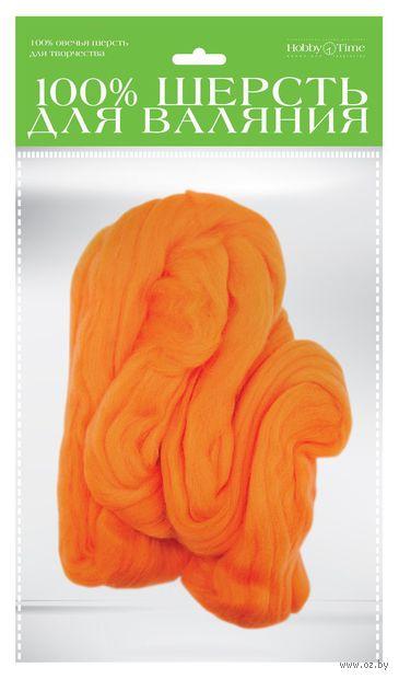 Шерсть для валяния (оранжевая; 50 г) — фото, картинка