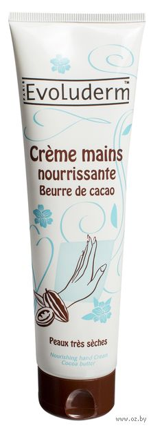 """Крем для рук """"С маслом какао"""" (150 мл) — фото, картинка"""