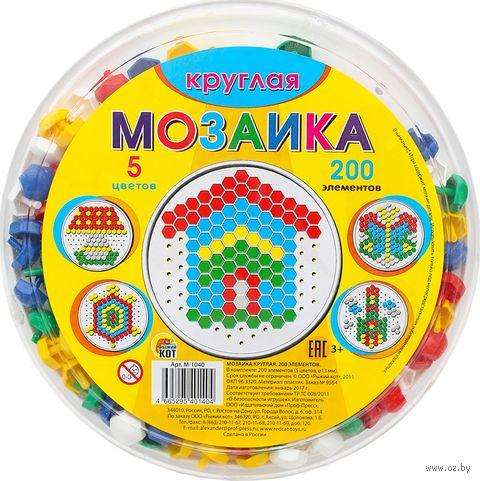 Мозаика (13 мм; 200 элементов; арт. М-1040) — фото, картинка