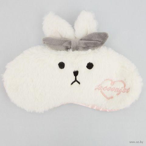 """Маска для сна """"Кролик с бантиком"""" (белая) — фото, картинка"""