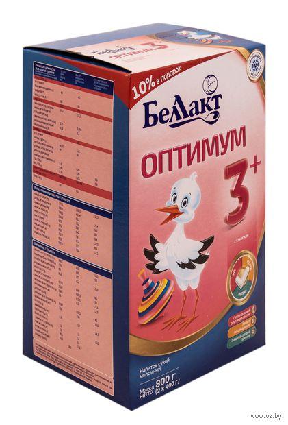 "Сухой молочный напиток Беллакт ""Оптимум 3+"" (800 г) — фото, картинка"