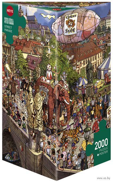 "Пазл ""Уличный парад-алле"" (2000 элементов) — фото, картинка"