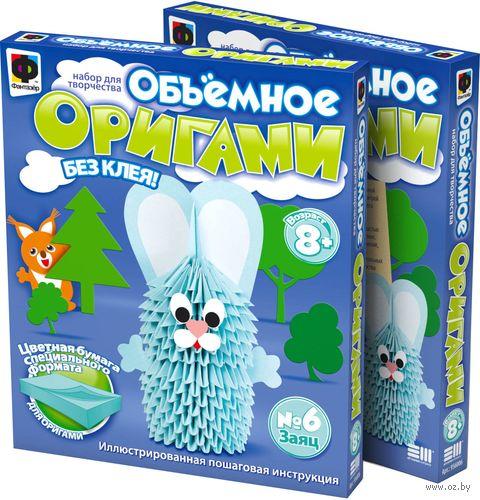 """Оригами модульное """"Заяц"""""""