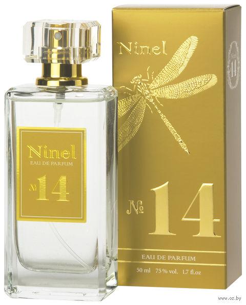 """Парфюмерная вода для женщин """"Ninel №14"""" (50 мл) — фото, картинка"""