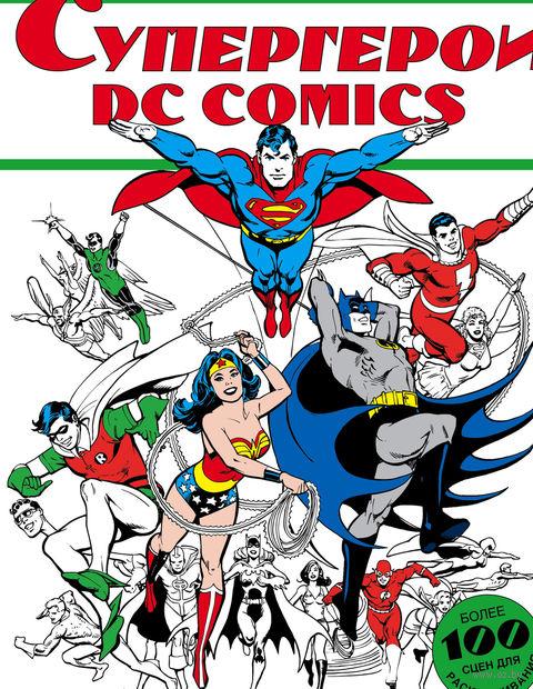 Супергерои DC COMICS — фото, картинка