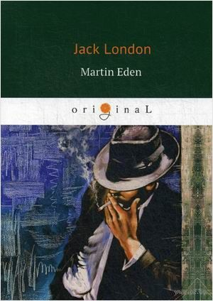 Martin Eden (м) — фото, картинка