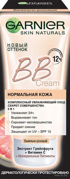 """BB крем для лица """"Секрет совершенства"""" SPF 15 тон: ванильно-розовый — фото, картинка"""
