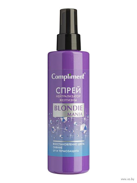 "Спрей для волос ""Blondie Mania. Нейтрализатор желтизны"" (200 мл) — фото, картинка"
