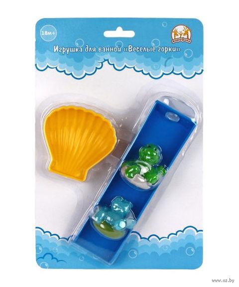 """Игрушка для купания на присоске """"Веселые горки"""""""