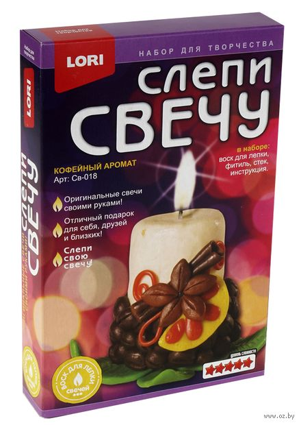 """Набор для изготовления свечей """"Кофейный аромат"""" — фото, картинка"""