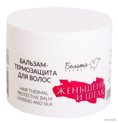"""Бальзам-термозащита для волос """"Женьшень и шелк"""" (300 г) — фото, картинка"""
