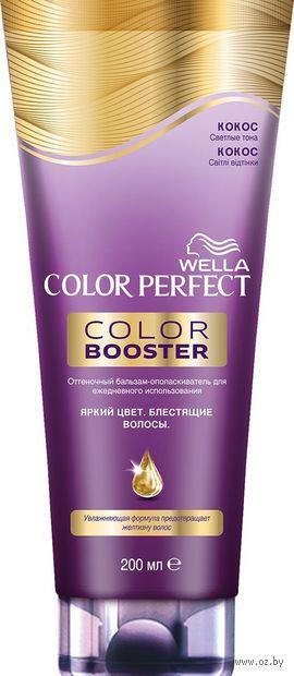 """Оттеночный бальзам для волос """"Color Booster"""" тон: кокос — фото, картинка"""