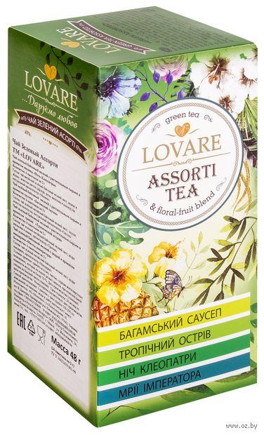 "Чай зеленый ""Lovare. Ассорти"" (24 пакетика) — фото, картинка"