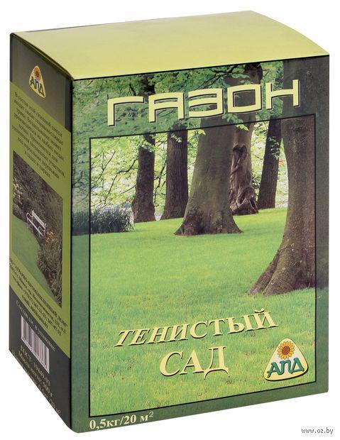 "Газон ""Тенистый сад"" (упаковка 500 грамм)"