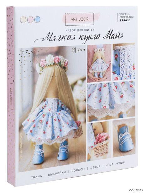 """Набор для шитья из ткани """"Кукла Майя"""" — фото, картинка"""